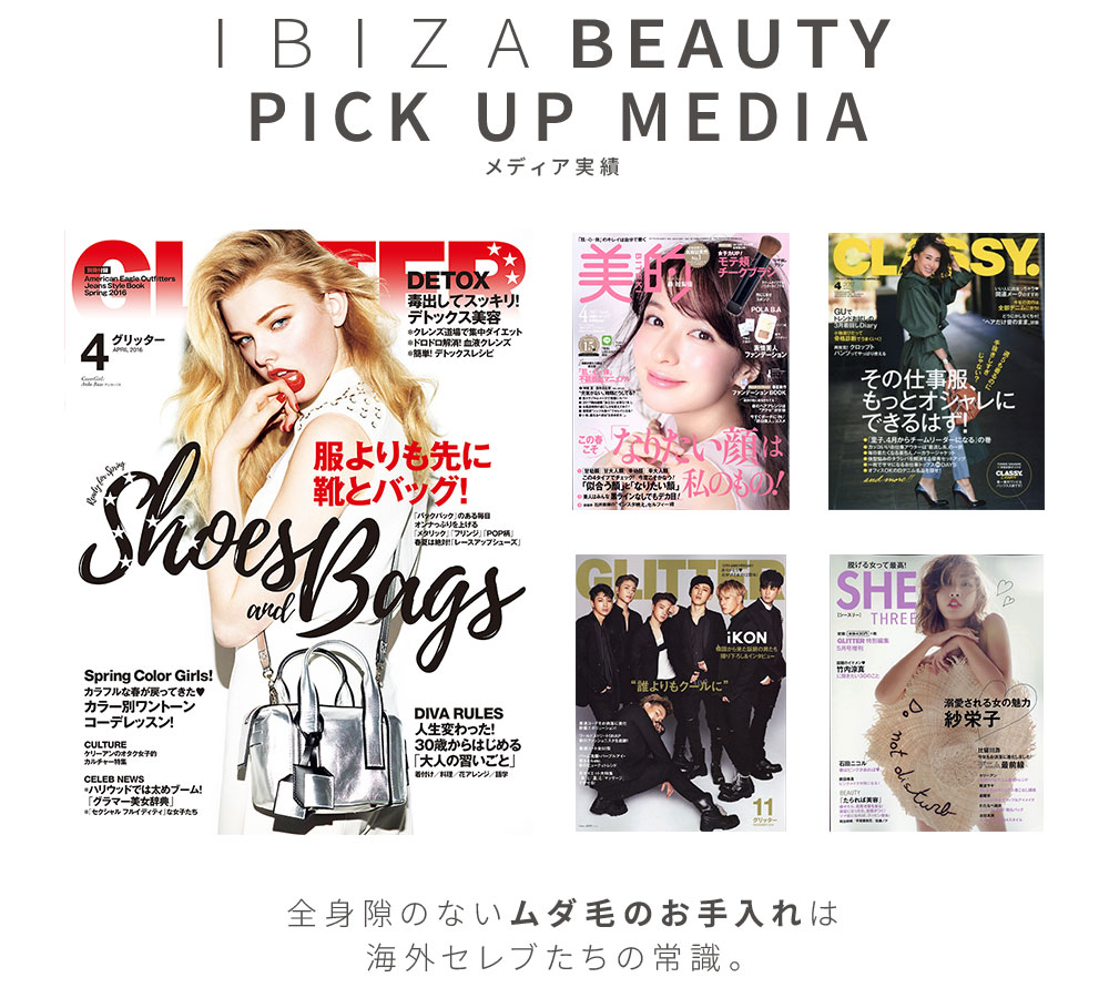 IBIZABEAUTY PICK UP MEDIA